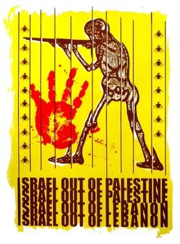 Israel___fuera_