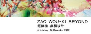 20120911092622-zwk_facebook_banner4