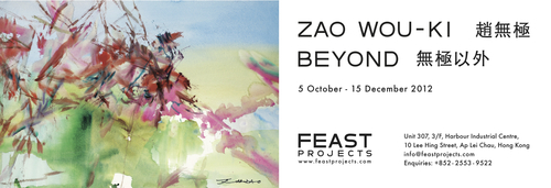 20120911093223-zwk_feast_projects_banner2