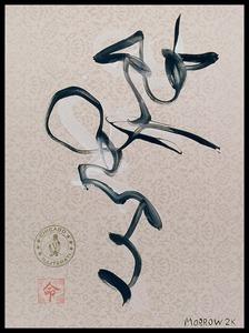 20120915041238-2000_mystic_path