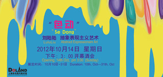 20121001064553-card_