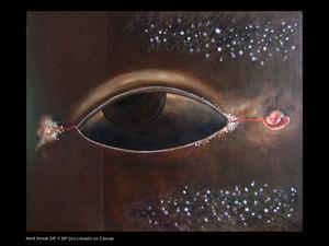 20121010081425-inner-eye