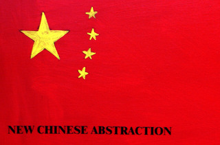 20121012161821-new-chinese-abstraction_parcolare_t