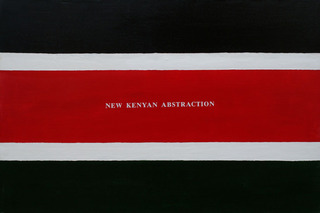 20121012162005-new-kenyan-abstraction
