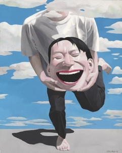 20121017003743-yue-minjun-untitled-sky-1994_a4_0