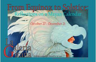 20121017024846-equinoxsolsticepostcardfront