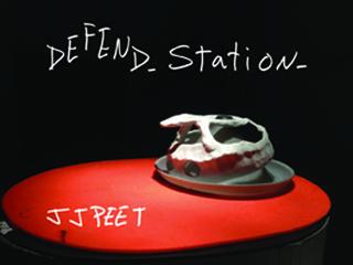 20121018163823-peet_press_image