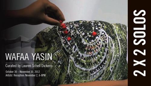 20121027013823-postcard_wafaayasin_web