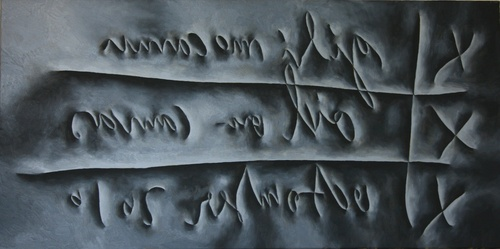20121030130952-gili_mocanu_oil_on_canvas__80x40_cm