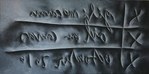 20121030130952-gili_mocanu_oil_on_canvas__80x40_cm