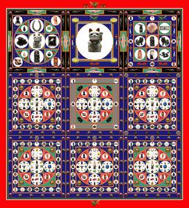 20121101201010-luckymandala_r_1500