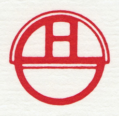 20121109000755-hills_gallery_logo_red