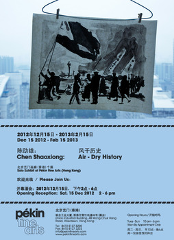 20121129065535-hkpatronmail01_chen_shaoxiong_air-_dry_history