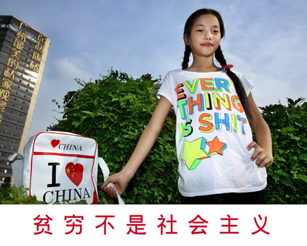 Zhang08