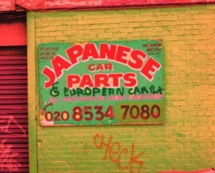 20121118221714-daniela_rizzi_carpenters_rd_car_parts1