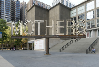 20121128104154-ab83acreed-mothers-030