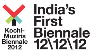 20121209030857-logo