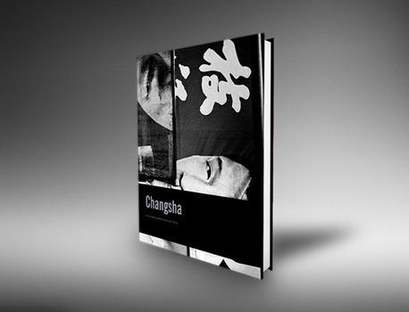 20121210204127-changsha-cover-dummysm