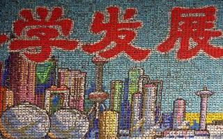 20121213122005-_5__shanghai_cityscape_background_edited-1_2