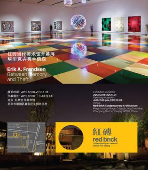 20121218032728-invitation