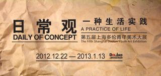 20121220004940-card_