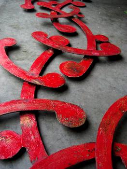 20121226011612-edmccarthy_emerging_bud_2012