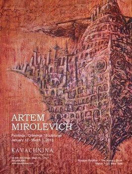 20130117075838-artem-mirolevich
