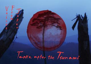 20130117215200-tanka_postcard_front