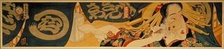 20130119122812-teraoka_31fij_frenchvanilla-iv_watercolor