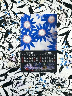 20130123173315-e_cm_2012_add_life_to_spring