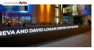 20130202023418-logan_center