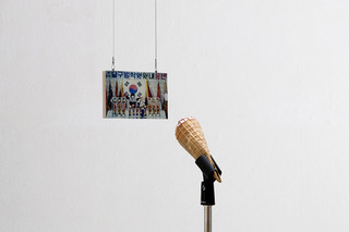 20130211143258-ice_cream_mic_installation_view_02_altered