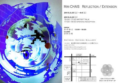 20130222013433-miri_chais_2
