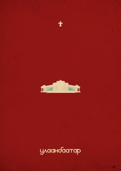 20130225214747-_mini-ub__series__2012___1_goverment_house__1_
