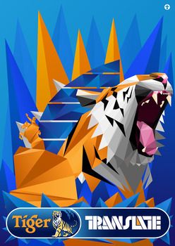 20130225220215-tiger_translate_commissioned_poster__2012