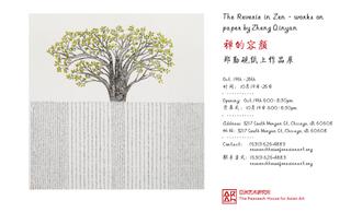 20130226094259-zheng-qinyan