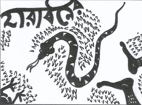 20130303074624-14_anubhabharadhan020001