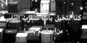 20130305023516-daydban