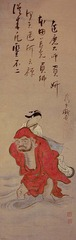 20130306133706-daruma_carrying_a_courtesan