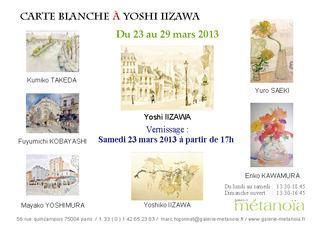 20130316024931-iizawa-nouveau800