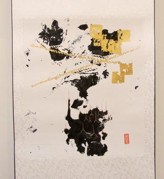 20130318040747-midori