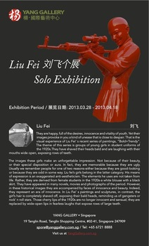 20130402153941-liu_fei_exhibition_at_yang_gallery___singapore