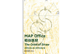 20130403031749-exhibition_map-office3