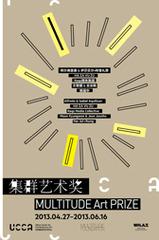 20130403032500-exhibition_multitude_168x2531