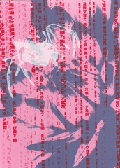 20130409211717-ralph_overill_encode_print