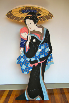 20130426155104-after_eizen__woman_with_parasol_and_baby
