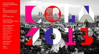 20130502172318-cola_invite