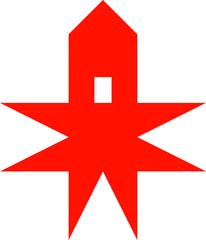 20141007143837-logo_star_house_goods
