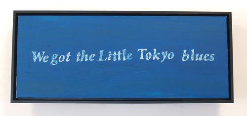 20130513195121-little_tokyo_blues_1