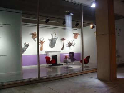 Trophyroom-5